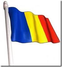 steagul_romaniei